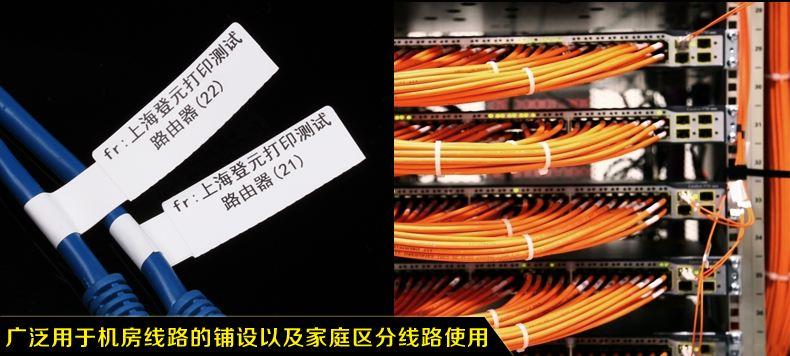 清远网线标签贴公司电话 来电咨询「河南皓派信息科技供应」