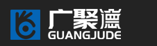 苏州广聚德商务信息咨询有限公司