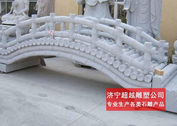 广西石造景观桥报价 诚信为本「济宁超越雕塑艺术供应」