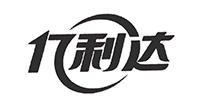 沧县亿利达电子有限公司