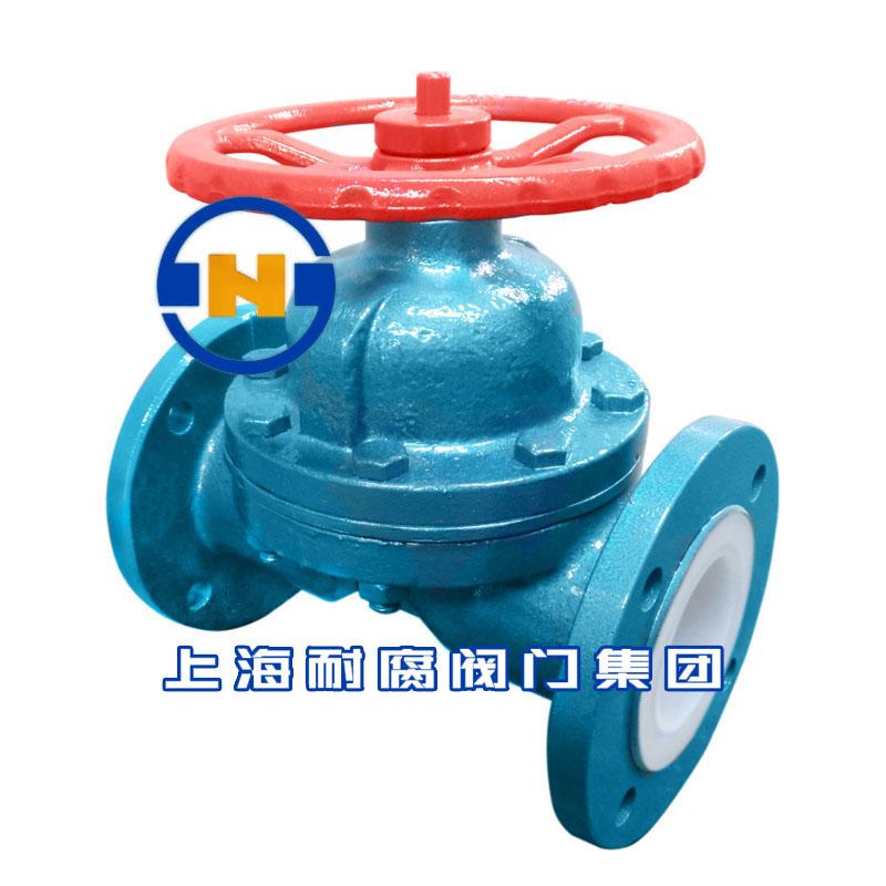 上海哪家衬氟隔膜阀厂家,衬氟隔膜阀