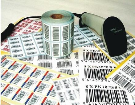 广州条码纸厂家 信息推荐「河南皓派信息科技供应」