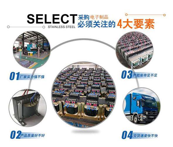辽宁储运设备E型变压器品质保证 铸造辉煌 沧县亿利达电子供应