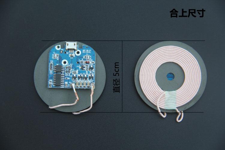 深圳龙岗口碑好5V1A无线充电价格合理,5V1A无线充电