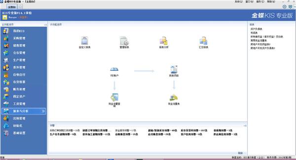 http://www.kzmahc.tw/wujinjiadian/545485.html