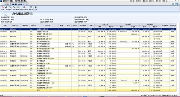 苏州金蝶财务软件全国客服电话,金蝶
