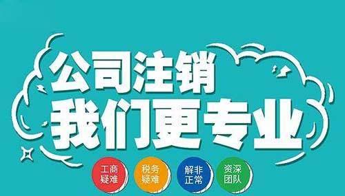 孟津優良洛陽財務會計/評估銷售電話「洛陽九章代理記賬供應」