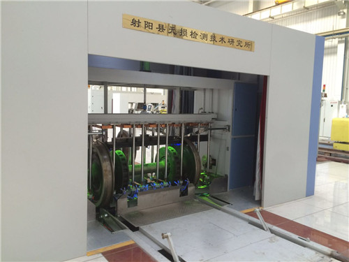 河北轮对磁粉探伤机生产厂家「射阳县无损检测技术研究所供应」