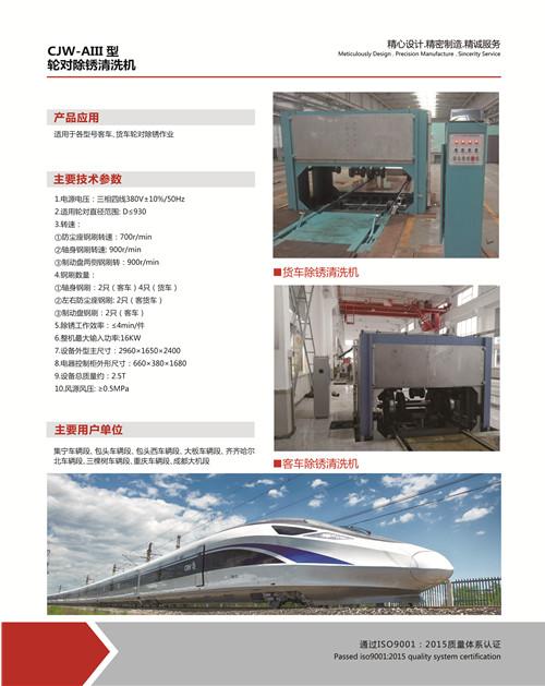 广州除锈清洗机生产厂家,除锈清洗机