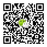青州市树春花卉苗木专业合作社