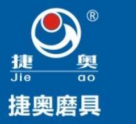 吉林省捷奥磨具有限公司