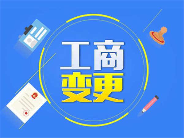孟津企业代理记账择优推荐,企业代理记账