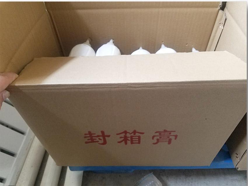 泰安专业封箱膏价格,封箱膏