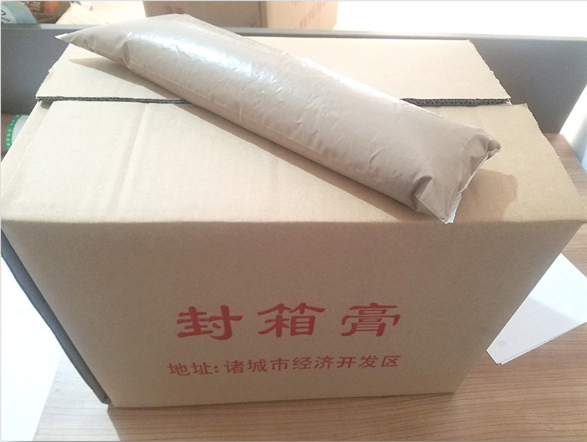 常州正规封箱膏多少钱,封箱膏