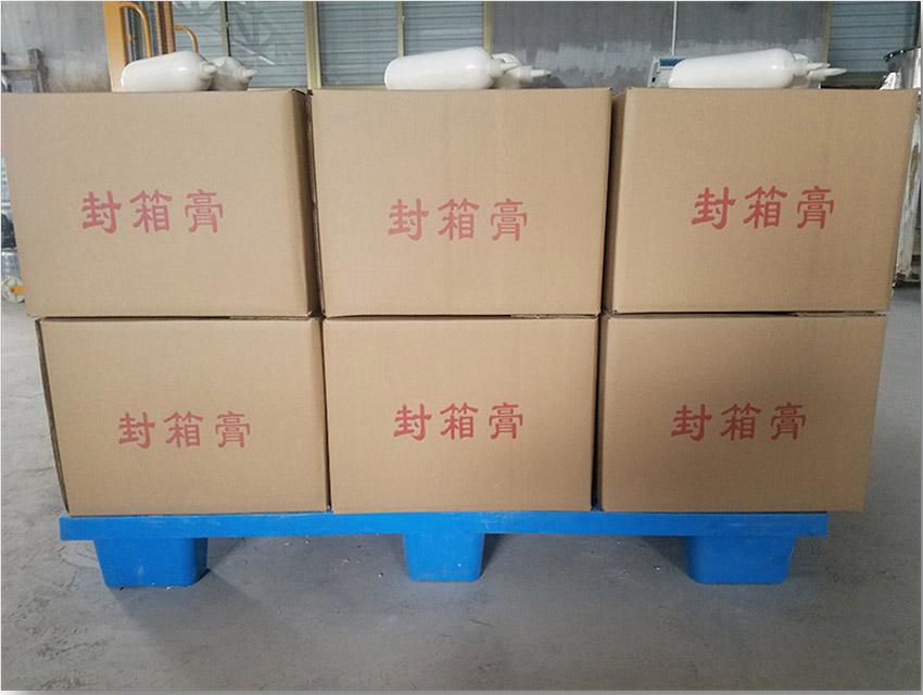南京优质封箱膏制造厂家,封箱膏