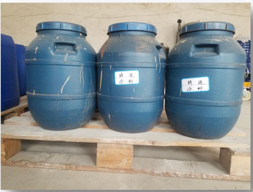 潍坊优质铸造涂料工厂,铸造涂料