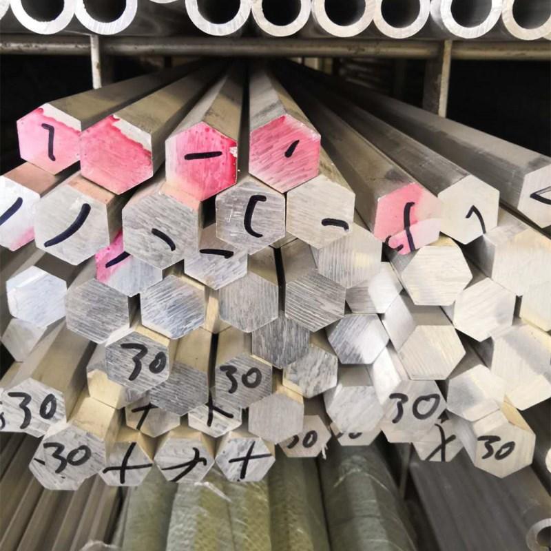 内蒙古7075圆棒 方棒 六角棒 挤压铝棒 上海韵贤金属制品供应