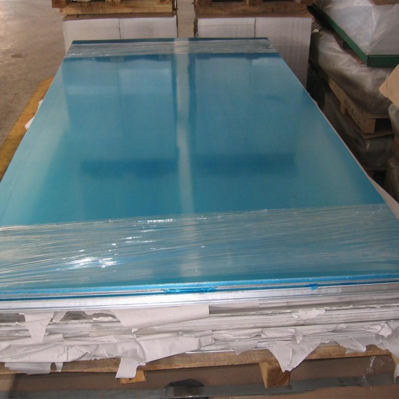 陕西上海韵贤金属厂家直销6061铝板铝棒1060镜面高精度铝板 覆膜铝板,1060镜面高精度铝板 覆膜铝板