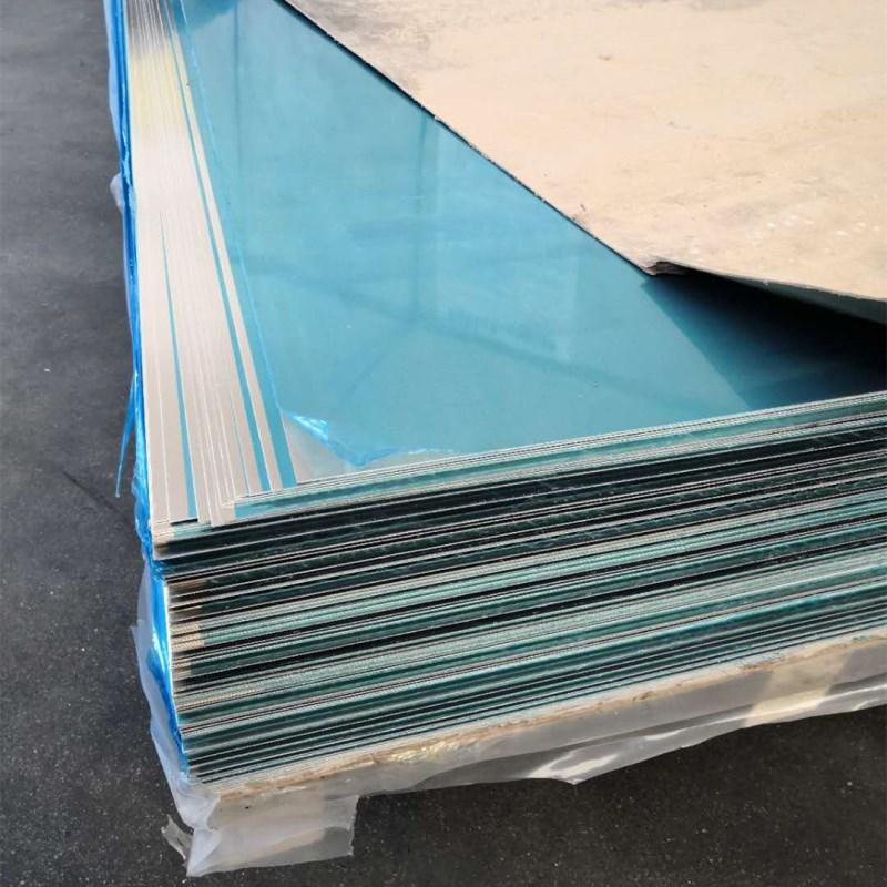 上海韻賢金屬廠家直銷6061鋁板鋁棒5052鋁板 5052可折彎環保鋁板 鏡面鋁板可量尺定做 歡迎來電 上海韻賢金屬制品供應