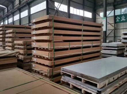 上海韵贤金属厂家直销6061铝板铝棒6061铝板1060镜面铝板推荐厂家 客户至上 上海韵贤金属制品供应