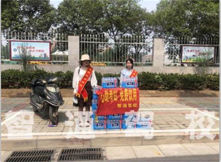 郑州市自带考场的驾校