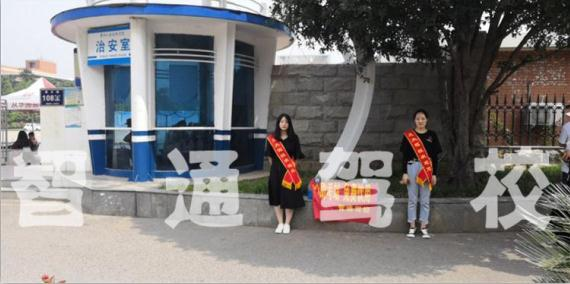 郑州D驾驶培训 欢迎来电 智通驾校365体育投注打不开了_365体育投注 平板_bet365体育在线投注