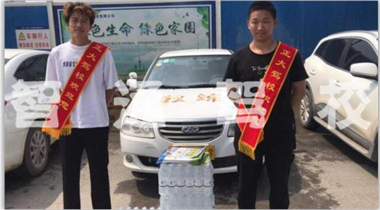 郑州C2证学校 诚信经营「智通驾校供应」
