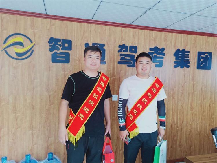 郑州C1证培训 来电咨询 智通驾校供应