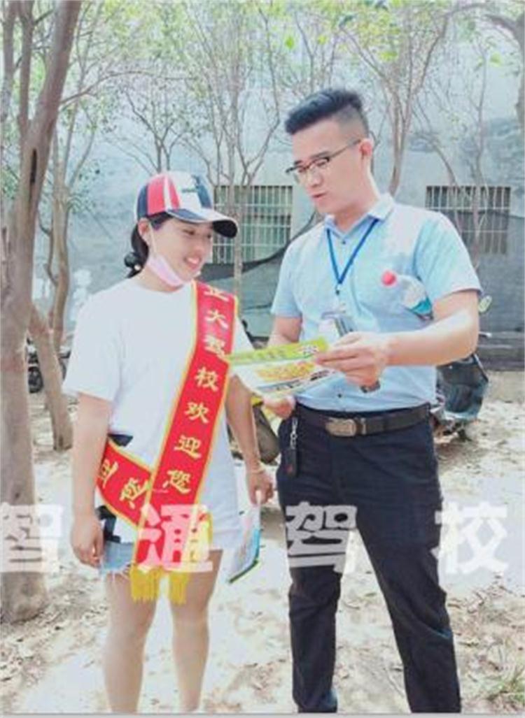 荥阳广武C1证培训 智通驾校亚博体育网上注册
