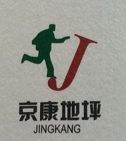 上海京康建筑装饰工程有限公司