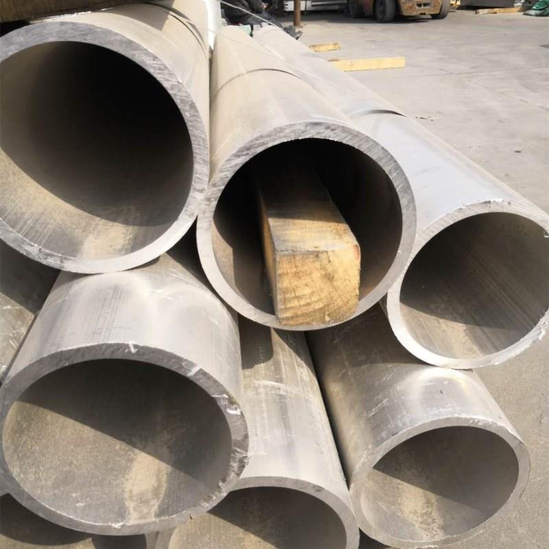 重庆通用5083铝管 上海韵贤金属制品供应