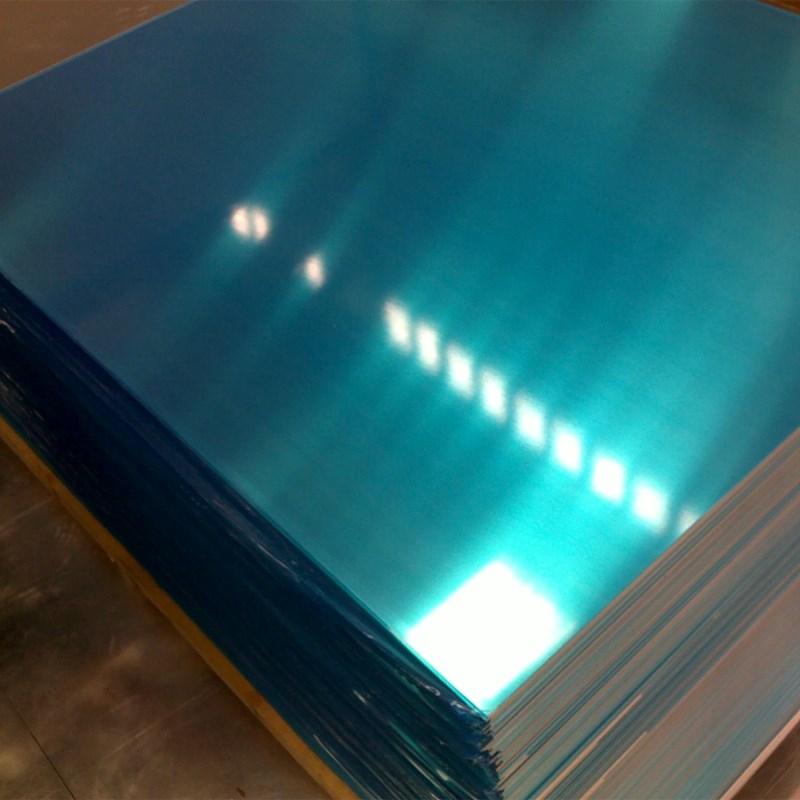 福建现货库存6063-t5铝板制造厂家 上海韵贤金属制品供应
