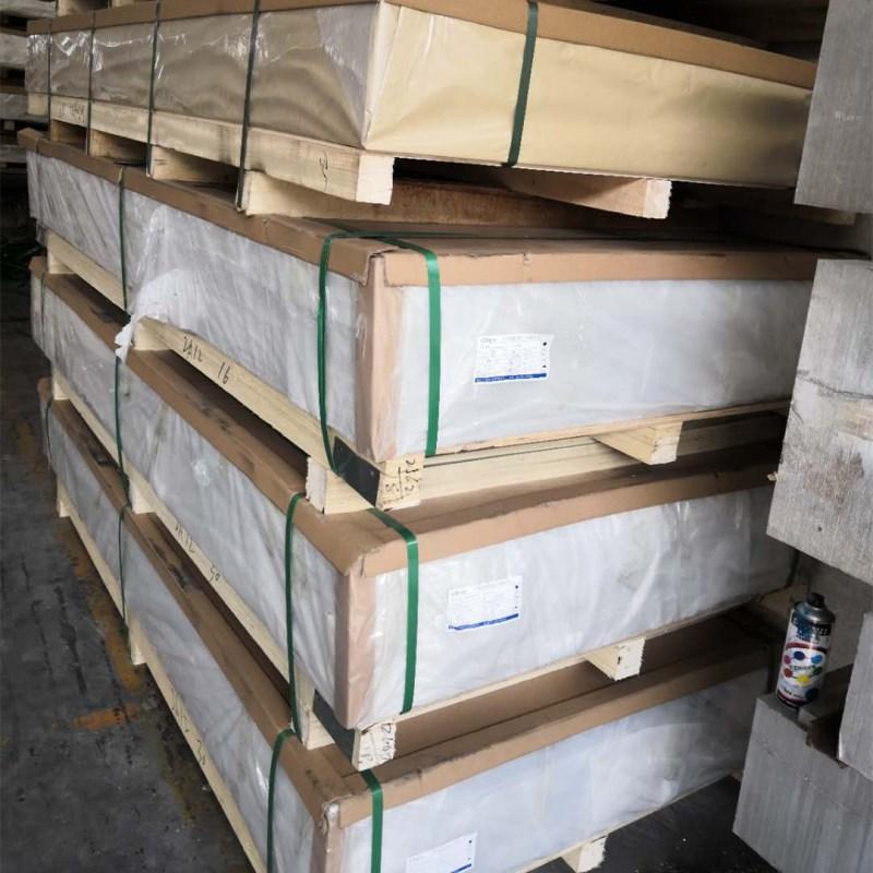 黑龙江知名现货库存6063-t5铝板 上海韵贤金属制品供应