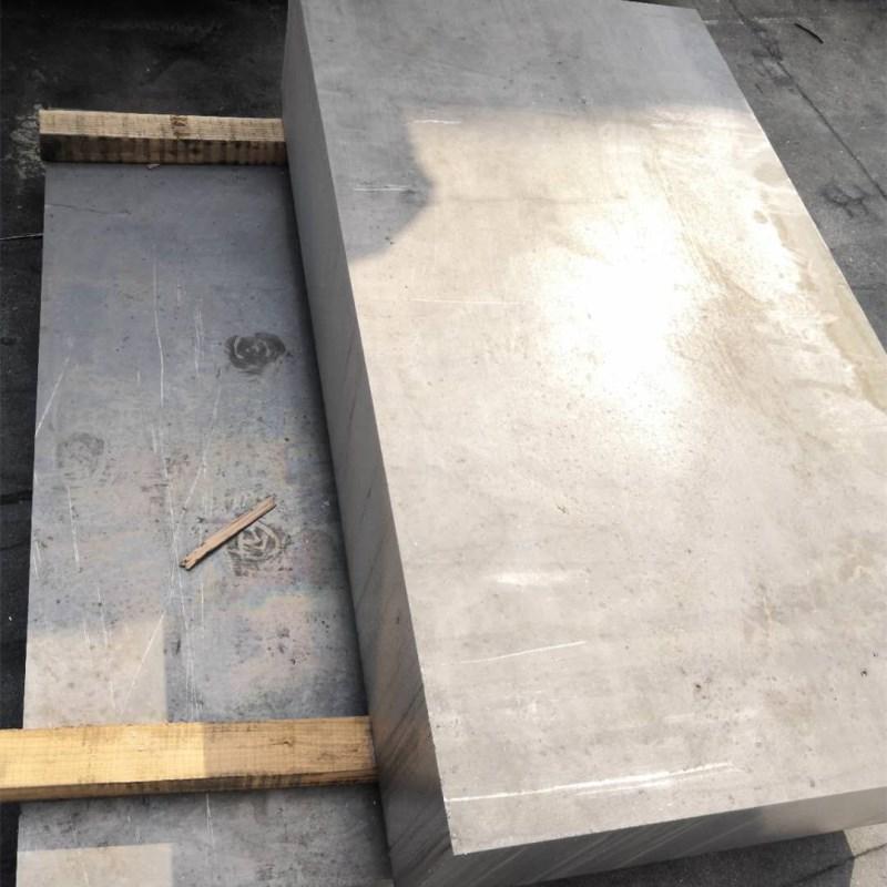 湖南直銷5083鋁塊現貨銷售 上海韻賢金屬制品供應