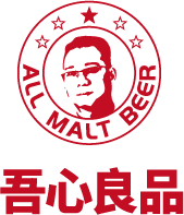 广东吾心良品实业发展有限公司