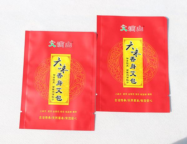 河南牛肉塑料袋 南陽市歐諾塑料彩印廠家