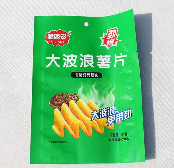 河南塑料袋销售 南阳市欧诺塑料彩印厂家