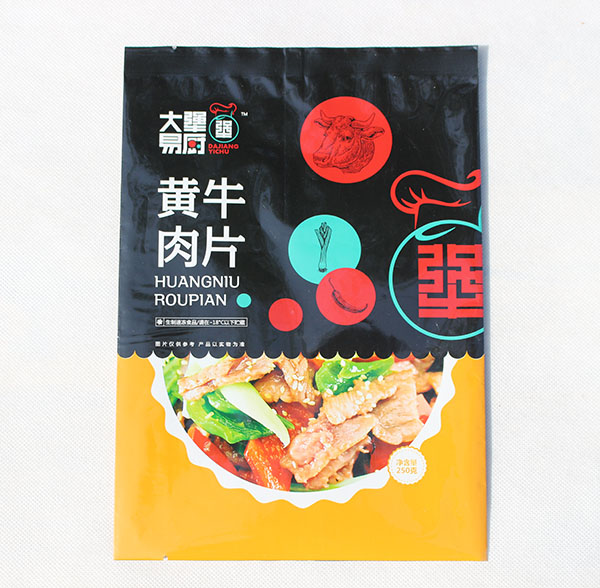 南阳食品塑料袋