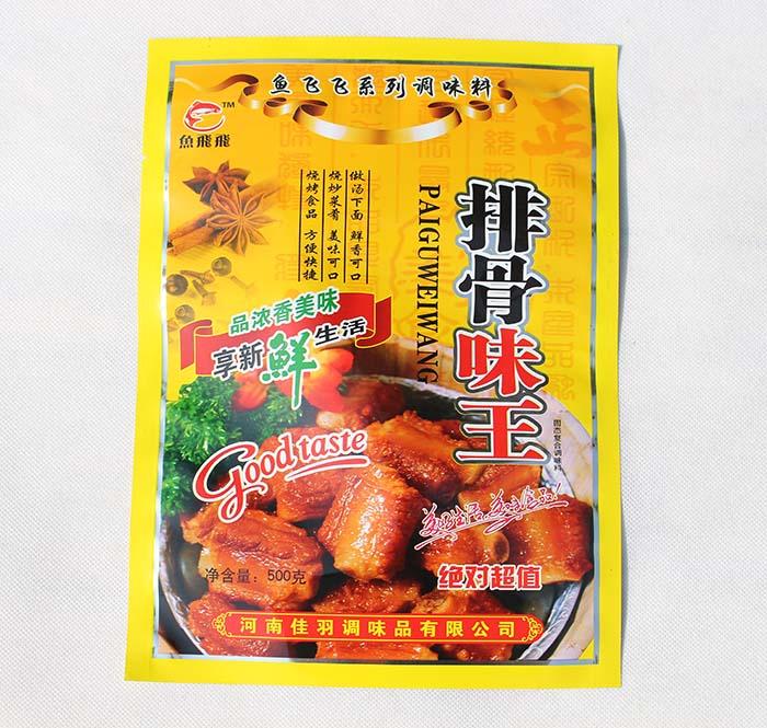 河南烧鸡塑料袋 南阳市欧诺塑料彩印厂家
