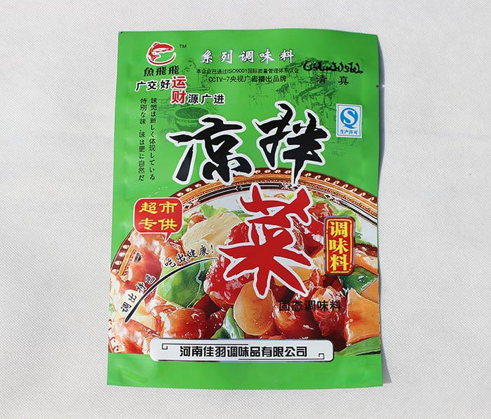 丹江口塑料袋销售 欢迎咨询「南阳市欧诺塑料彩印厂家」