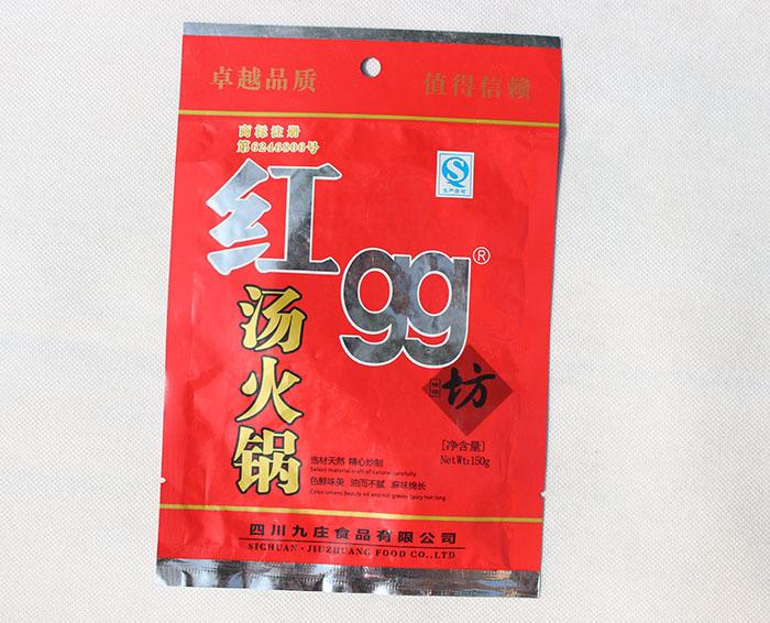 南阳牛肉塑料袋 南阳市欧诺塑料彩印厂家