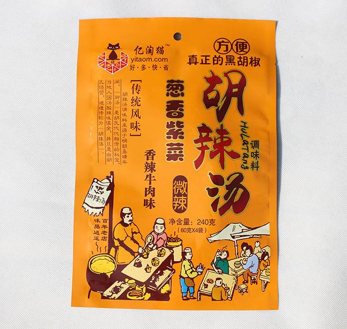 驻马店塑料袋定制厂家 值得信赖「南阳市欧诺塑料彩印厂家」