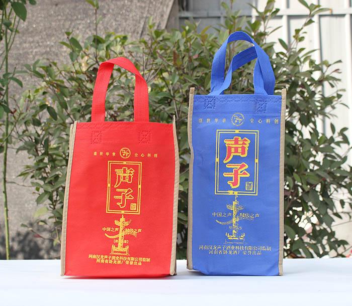 桐柏无纺布袋销售 南阳市欧诺塑料彩印厂家