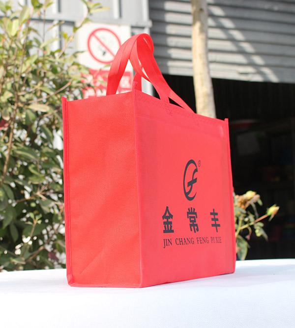 河南无纺布袋开发 南阳市欧诺塑料彩印厂家