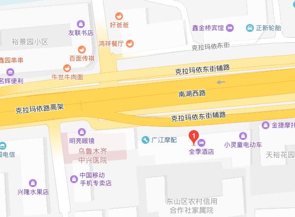 乌鲁木齐口碑好健康管理电话 新疆康衡职业培训学校yabo402.com