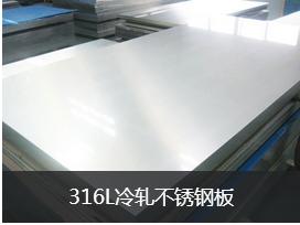 辽宁正规不锈钢材厂家 信息推荐「无锡迈瑞克金属