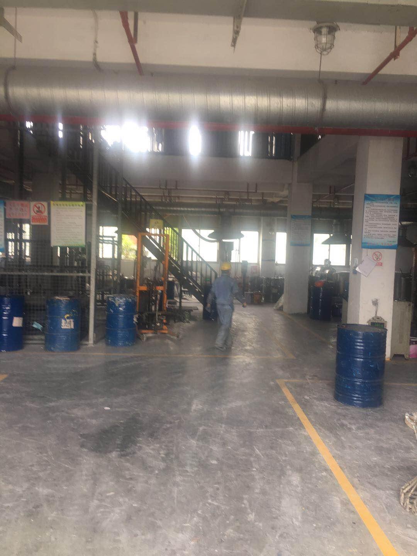上海表面油漆生产厂家 推荐咨询 上海安资化工365体育投注打不开了_365体育投注 平板_bet365体育在线投注