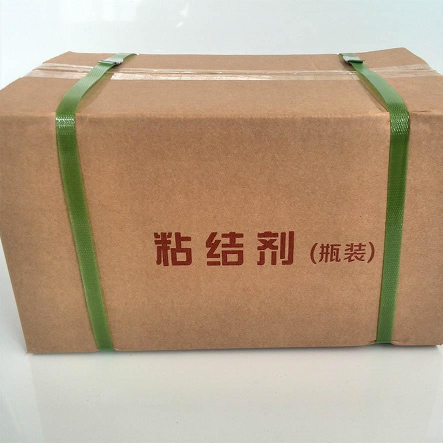 莱芜专用粘结剂工厂,粘结剂