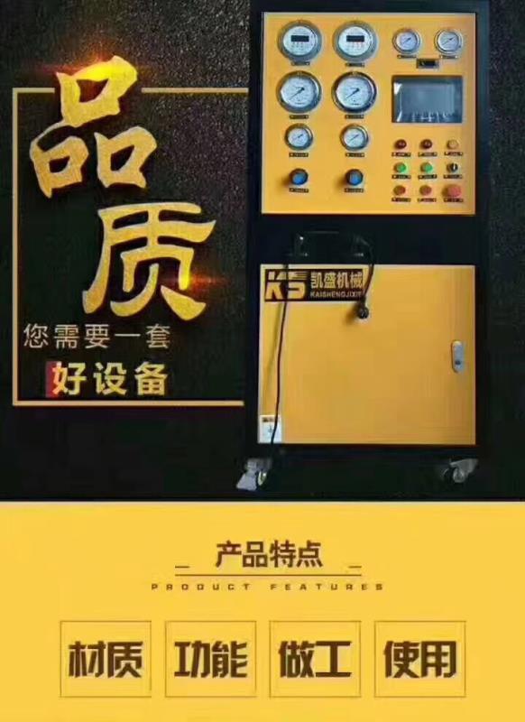 浙江销售二氧化碳致裂器性价比出众 服务为先 温岭市凯盛机械设备供应