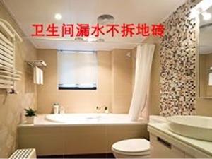 云和维修不敲砖材料厂家 信息推荐「宁波辉硕防水工程供应」